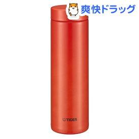 タイガー ステンレスミニボトル バレンシアオレンジ MMZ-A501DO(1コ入)