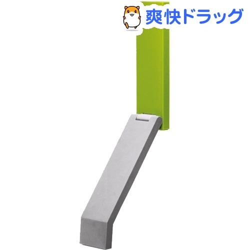 ドアストップ ライトグリーン(1コ入)【ティディ(tidy)】【送料無料】