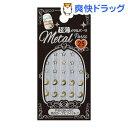 メタルパーツ PCM-11 スタームーン(1シート)【170414_soukai】[ネイルパーツ]