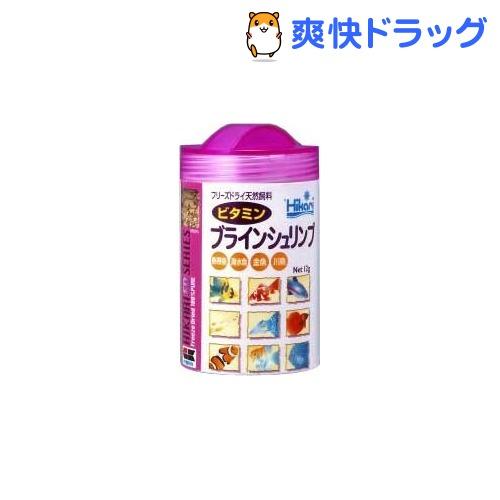 ひかり FD ビタミン ブラインシュリンプ(12g)【ひかり】