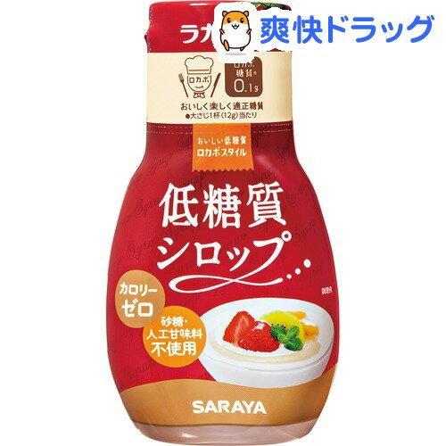 ラカント ロカボスタイル 低糖質シロップ(155g)【ラカント】