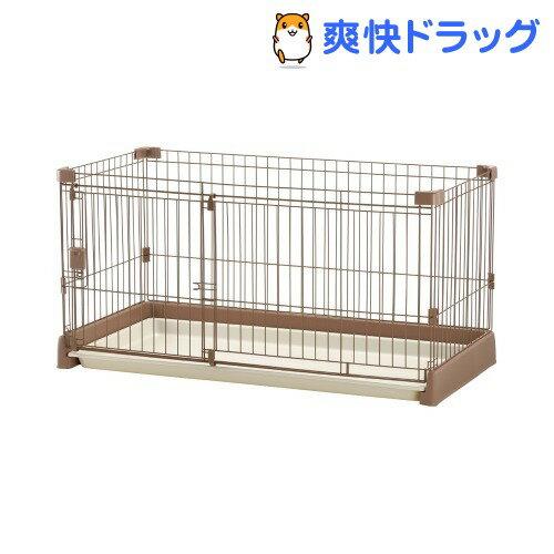 リッチェル お掃除簡単サークル 120-60 ブラウン(1台)【送料無料】