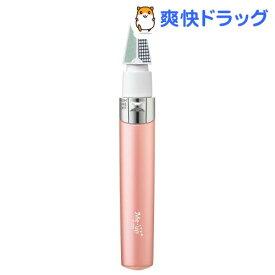テスコム ミー・アップ ネイルケア ローズピンク TL125(1台)【テスコム】
