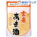 【訳あり】マルクラ食品 玄米あま酒(250g)[甘酒 あまざけ]