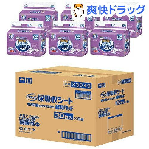 サルバ 尿吸収シート(30枚*6コ入)【サルバ】【送料無料】