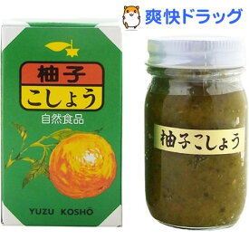 オーシャンフーズ 柚子こしょう(青)(80g)