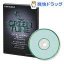 バーベイタム CD-R Audio マスタリング用ディスク グリーンチューン MUR74GT1(1枚入)【バーベイタム】