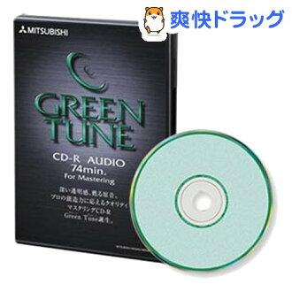 供babeitamu CD-R Audio主人环使用的磁盘绿色歌曲MUR74GT1(1张装)