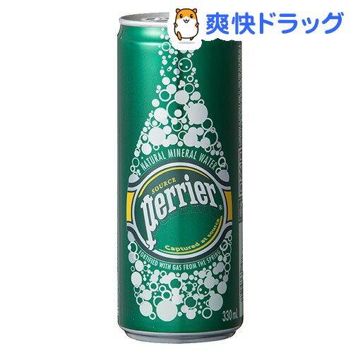 ペリエ ナチュラル 炭酸水(330mL*24缶入)【ペリエ(Perrier)】[ペリエ 330 炭酸水 24本 ミネラルウォーター]【送料無料】
