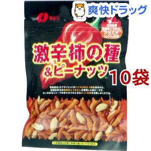 なとり 激辛柿の種&ピーナッツ(60g*10コ)