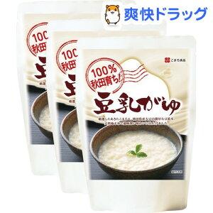 【訳あり】100%秋田育ち!豆乳がゆ 3袋セット(250g*3袋入)【こまち食品工業】