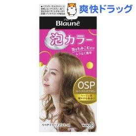 ブローネ 泡カラー 0SP スパークリングブラウン(1セット)【ブローネ】