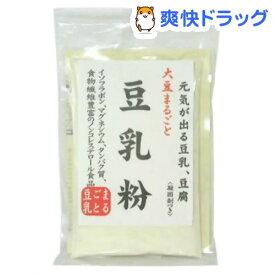 豆乳粉(150g)