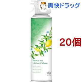 トイレのスッキーリエア! Sukki-ri air! 消臭芳香剤 ヴァーベナ&レモンの香り(350ml*20個セット)【スッキーリ!(sukki-ri!)】
