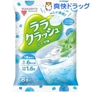 ララクラッシュ ソーダ味(8個入*12袋)【蒟蒻畑】