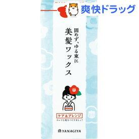 柳屋 髪を守る椿ちゃん 美髪ワックス(100g)【柳屋】