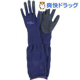 セフティ-3 着け心地にこだわった手袋 ロング NVL-S(1コ入)【セフティー3】