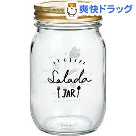 キッチンジャー サラダ柄 日本製 約485ml HW-522-J301(1個入)