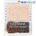 セザンヌ パールグロウハイライト 01 シャンパンベージュ(2.4g)【セザンヌ(CEZANNE)】