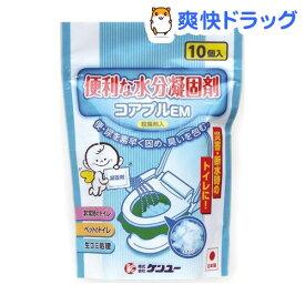 便利な水分凝固剤 コアプルEM CPM-60T(10コ入)[防災グッズ]