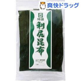 ムソー 利尻昆布(60g)
