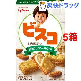 ビスコ 小麦胚芽入り 香ばしアーモンド(5枚*3パック入*5箱セット)【ビスコ】