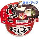 井村屋 カップおしるこ(20コセット)