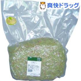 生活の木 レモングラス(1kg)【生活の木】