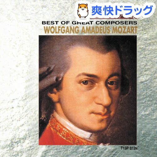 モーツァルトCDT15P-812