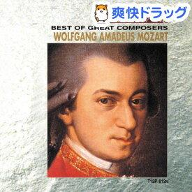 モーツァルト CD T15P-812(1枚入)