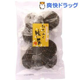 味旨 小丸せんべい 黒胡麻(18枚入)【味泉】
