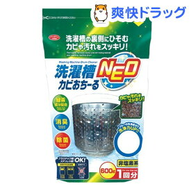 洗濯槽カビおちーるNEO(600g)