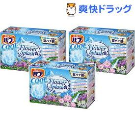 バブ クール フラワースプラッシュの香り(12錠*3箱セット)【バブ】