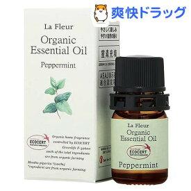 ラ・フルール オーガニックオイル ペパーミント(3ml)【ラ・フルール】