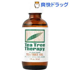 ティーツリーセラピー ティーツリーオイル15%水溶液(60ml)【ネイチャーズストーリー】