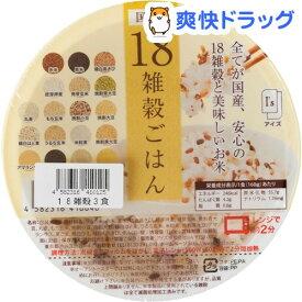 アイズ 国産 18雑穀ごはん(160g*3食入)【アイズ】