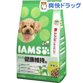 アイムス 成犬用 健康維持用 チキン 小粒(2.6kg)【d_iams】【iamsd81609】【アイムス】[ドッグフード]