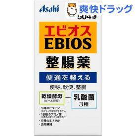 エビオス整腸薬(504錠)【エビオス錠】