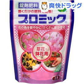プロミック 草花・鉢花用(150g)【プロミック】