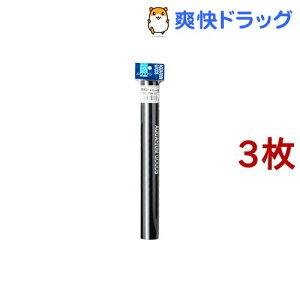 AQ-60 バックスクリーン 黒 600(1枚入*3コセット)
