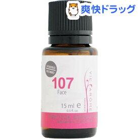 ヴィアローム アロマティックフリクション・107(15ml)【ヴィアローム】