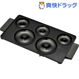 シュアー モテナシベーカー専用オプション ドーナッツプレート OP-8006A(1台)【シュアー(SURE)】