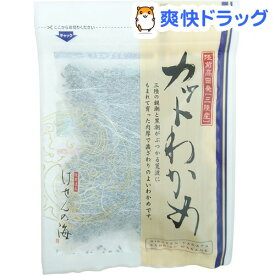 三陸産カットわかめ(17g)