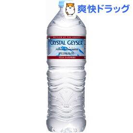 クリスタルガイザー シャスタ産正規輸入品(700ml*24本入)【クリスタルガイザー(Crystal Geyser)】[水]