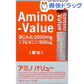 アミノバリュー サプリメントスタイル(4.5g*10袋入)【アミノバリュー】