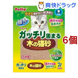 猫砂 ペティオ ガッチリ固まる木の猫砂(7L*6コセット)【ペティオ(Petio)】