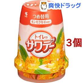 サワデーつめ替 こころ安らぐキンモクセイの香り(140g*3コセット)【サワデー】
