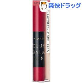 資生堂 インテグレート ボリュームバームリップ N RS788(2.5g)【インテグレート】