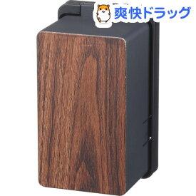 コンセントガード ウッディ ブラック(1コ入)【山崎実業】