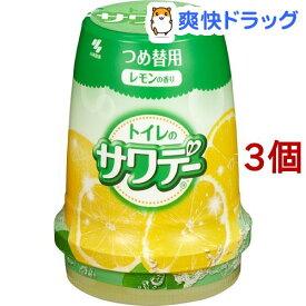サワデーつめ替 気分すっきりレモンの香り(140g*3コセット)【サワデー】